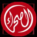SAHRAATV logo
